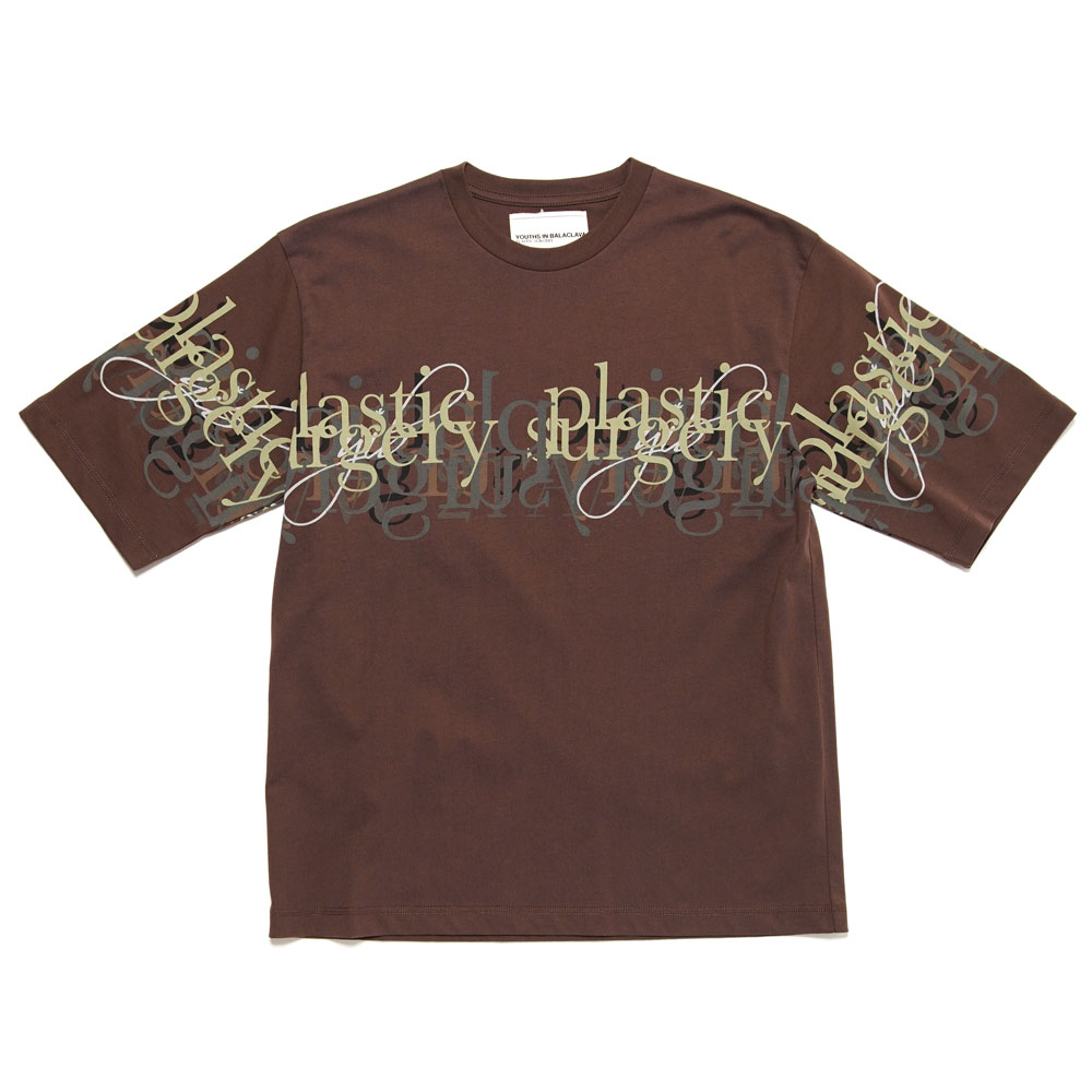 MULTILAYER TEE BROWN