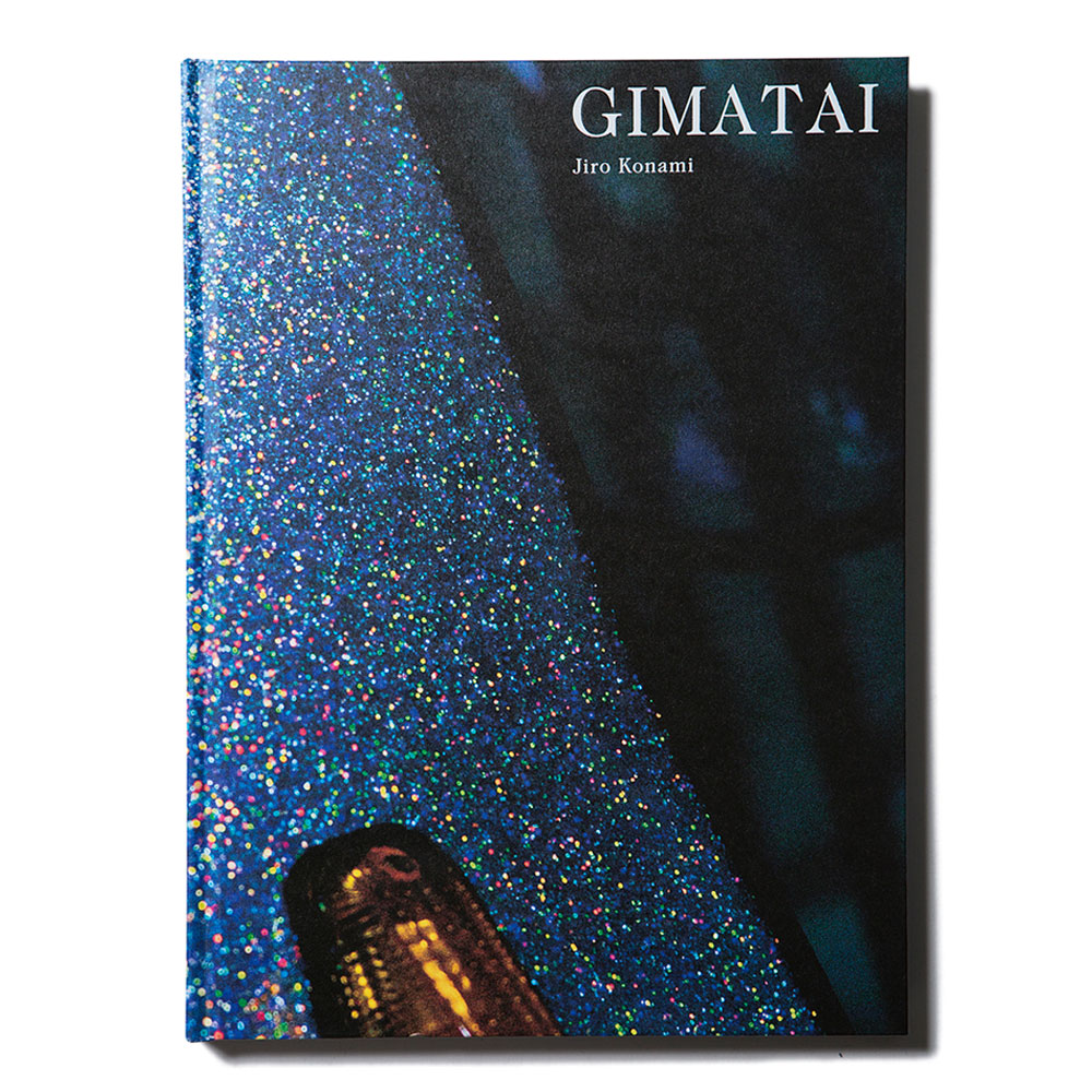JIRO KONAMI GIMATAI PHOTO BOOK  小浪次郎